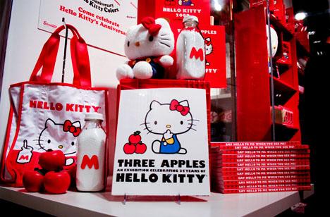 Hello_Kitty_three_apples_book_35th_anniversary