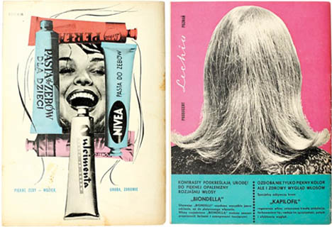 Vintage_beauty_advertisement_Me_and_You_illustrated_magazine_hair_shampoo