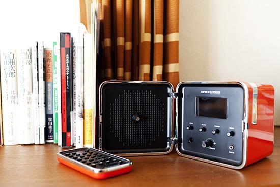 Hideto-irikawa-the-selby-mid-century-radio