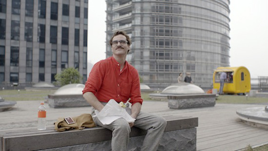 Joaquin phoenix green space set production design Her by spike jonze
