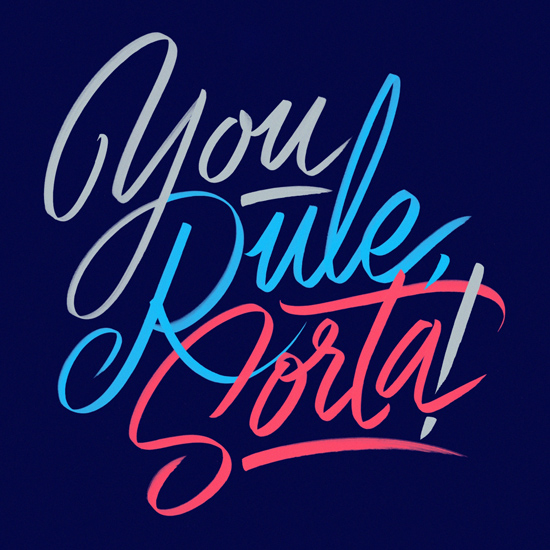 You Rule Sorta by Erik Marinovich